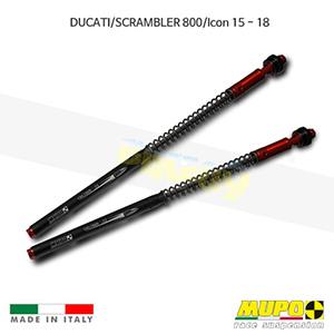 무포 레이싱 쇼바 DUCATI 두카티 스크램블러800/Icon (15-18) Kit cartridge Caliber 22 올린즈