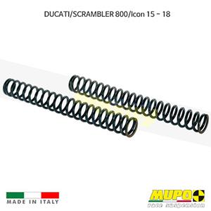 무포 레이싱 쇼바 DUCATI 두카티 스크램블러800/Icon (15-18) Spring fork kit 올린즈