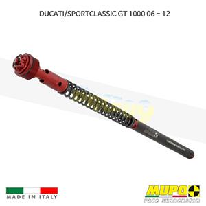 무포 레이싱 쇼바 DUCATI 두카티 SPORTCLASSIC GT1000 (06-12) Kit cartridge LCRR 올린즈