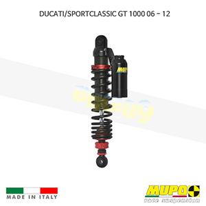 무포 레이싱 쇼바 DUCATI 두카티 SPORTCLASSIC GT1000 (06-12) Twin shock ST01 올린즈