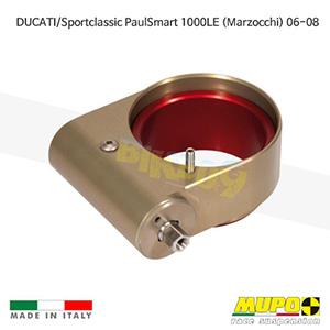 무포 레이싱 쇼바 DUCATI 두카티 Sportclassic PaulSmart 1000LE (Marzocchi) (06-08) Hydraulic spring preload Mono 올린즈