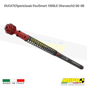 무포 레이싱 쇼바 DUCATI 두카티 Sportclassic PaulSmart 1000LE (Marzocchi) (06-08) Kit cartridge LCRR 올린즈