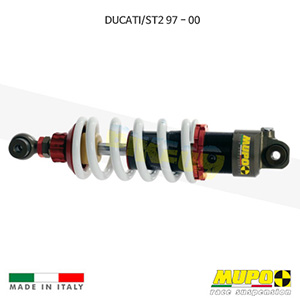 무포 레이싱 쇼바 DUCATI 두카티 ST2 (97-00) GT1 올린즈