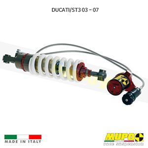 무포 레이싱 쇼바 DUCATI 두카티 ST3 (03-07) AB2 올린즈