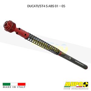 무포 레이싱 쇼바 DUCATI 두카티 ST4S ABS (01-05) Kit cartridge R-EVOlution 올린즈