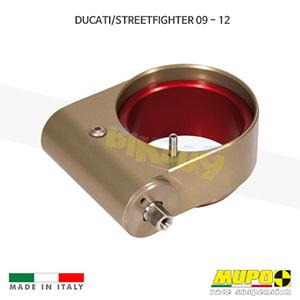 무포 레이싱 쇼바 DUCATI 두카티 스트리트파이터 (09-12) Hydraulic spring preload Mono 올린즈