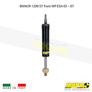 무포 레이싱 쇼바 BMW R1200ST front WP ESA (05-07) MESA FRONT 올린즈