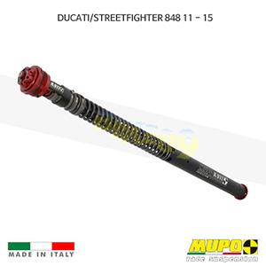 무포 레이싱 쇼바 DUCATI 두카티 스트리트파이터848 (11-15) Cartridge K 911 Ø 25 mm pistons 올린즈