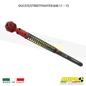 무포 레이싱 쇼바 DUCATI 두카티 스트리트파이터848 (11-15) Kit cartridge R-EVOlution 올린즈