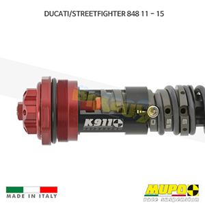 무포 레이싱 쇼바 DUCATI 두카티 스트리트파이터848 (11-15) KIT cartridge K 911 올린즈
