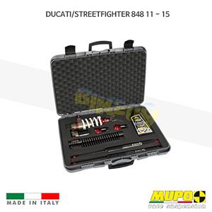 무포 레이싱 쇼바 DUCATI 두카티 스트리트파이터848 (11-15) Portable kit K 911 올린즈