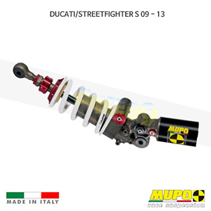 무포 레이싱 쇼바 DUCATI 두카티 스트리트파이터 S (09-13) AB1 EVO 올린즈