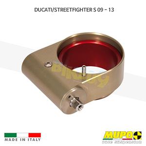 무포 레이싱 쇼바 DUCATI 두카티 스트리트파이터 S (09-13) Hydraulic spring preload Mono 올린즈