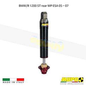 무포 레이싱 쇼바 BMW R1200ST rear WP ESA (05-07) MESA REAR 올린즈
