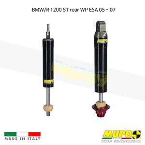 무포 레이싱 쇼바 BMW R1200ST rear WP ESA (05-07) Kit MESA - Only BMW 올린즈