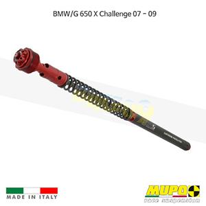 무포 레이싱 쇼바 BMW G650X Challenge (07-09) Kit cartridge LCRR 올린즈