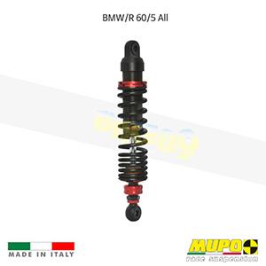 무포 레이싱 쇼바 BMW R60/5 (All) Twin shock ST03 올린즈 ST03BMW037