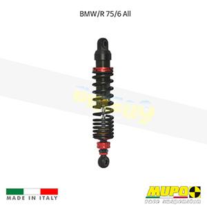 무포 레이싱 쇼바 BMW R75/6 (All) Twin shock ST03 올린즈 ST03BMW037