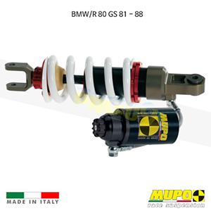 무포 레이싱 쇼바 BMW R80GS (81-88) AB3 올린즈 A03BMW019