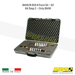 무포 레이싱 쇼바 BMW R850R front (94-02) Kit Step 2 - Only BMW 올린즈 V06BMW004