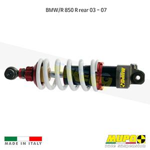 무포 레이싱 쇼바 BMW R850R rear (03-07) GT1 올린즈