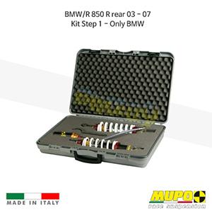 무포 레이싱 쇼바 BMW R850R rear (03-07) Kit Step 1 - Only BMW 올린즈 V05BMW005