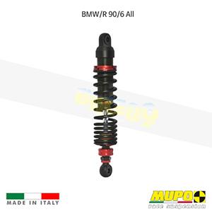 무포 레이싱 쇼바 BMW R90/6 (All) Twin shock ST03 올린즈