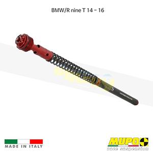 무포 레이싱 쇼바 BMW R nine T 알나인티 (14-16) Kit cartridge LCRR 올린즈