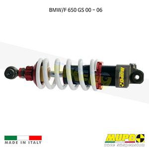 무포 레이싱 쇼바 BMW F650GS (00-06) GT1 올린즈