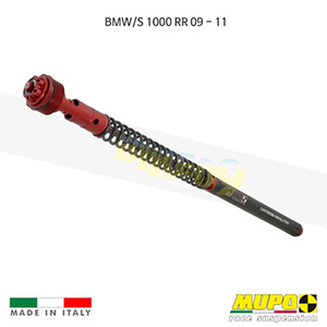 무포 레이싱 쇼바 BMW S1000RR (09-11) Kit cartridge R-EVOlution 올린즈