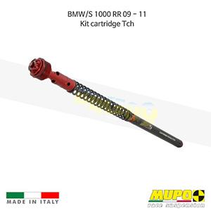 무포 레이싱 쇼바 BMW S1000RR (09-11) Kit cartridge Tch 올린즈