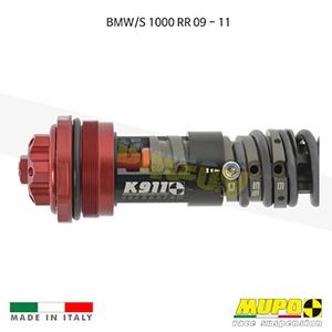 무포 레이싱 쇼바 BMW S1000RR (09-11) KIT cartridge K 911 올린즈