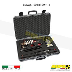 무포 레이싱 쇼바 BMW S1000RR (09-11) Portable kit K 911 올린즈