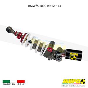 무포 레이싱 쇼바 BMW S1000RR (12-14) AB1 EVO 올린즈