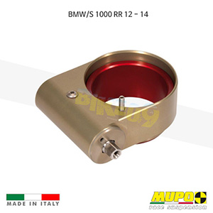 무포 레이싱 쇼바 BMW S1000RR (12-14) Hydraulic spring preload Mono 올린즈