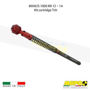 무포 레이싱 쇼바 BMW S1000RR (12-14) Kit cartridge Tch 올린즈