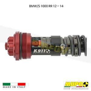 무포 레이싱 쇼바 BMW S1000RR (12-14) KIT cartridge K 911 올린즈
