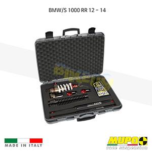 무포 레이싱 쇼바 BMW S1000RR (12-14) Portable kit K 911 올린즈
