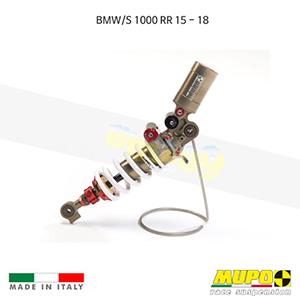 무포 레이싱 쇼바 BMW S1000RR (15-18) AB1 EVO FACTORY 올린즈