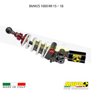 무포 레이싱 쇼바 BMW S1000RR (15-18) AB1 EVO 올린즈