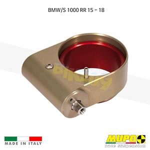 무포 레이싱 쇼바 BMW S1000RR (15-18) Hydraulic spring preload Mono 올린즈