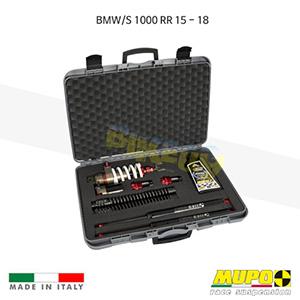 무포 레이싱 쇼바 BMW S1000RR (15-18) Portable kit K 911 Factory 올린즈