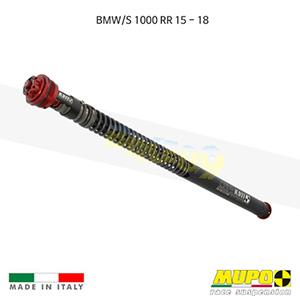 무포 레이싱 쇼바 BMW S1000RR (15-18) Cartridge K 911 올린즈