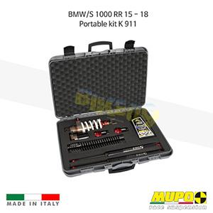 무포 레이싱 쇼바 BMW S1000RR (15-18) Portable kit K 911 올린즈