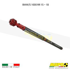 무포 레이싱 쇼바 BMW S1000RR (15-18) Kit cartridge LCRR 올린즈