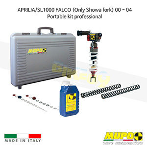 무포 레이싱 쇼바 APRILIA 아프릴리아 SL1000 FALCO (Only Showa fork) (00-04) Portable kit professional 올린즈