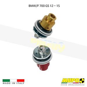 무포 레이싱 쇼바 BMW F700GS (12-15) Hydraulic kit 올린즈