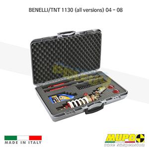 무포 레이싱 쇼바 BENELLI 베넬리 TNT1130 (all versions) (04-08) Portable kit for race only 올린즈