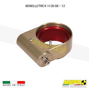 무포 레이싱 쇼바 BENELLI 베넬리 TRE K1130 (08-12) Hydraulic spring preload Mono 올린즈