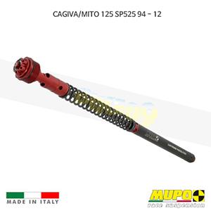 무포 레이싱 쇼바 CAGIVA 카지바 MITO125 SP525 (94-12) Kit cartridge LCRR 올린즈